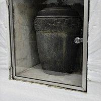 L'urne