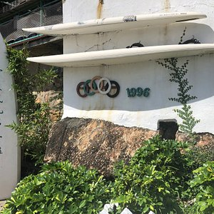 Commemorative sign for Lee Lai-Shan, the women's windsurfing champion who won Hong Kong's first gold medal at the 1996 Atlanta Olympics. She grew up, training here on Kwun Yam beach.