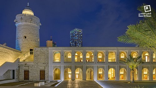 Qasr AL Hosn the experience you don't want to miss out on.