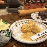 智恵の餅と重太郎餅