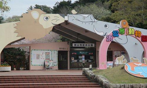 正門 / Main gate