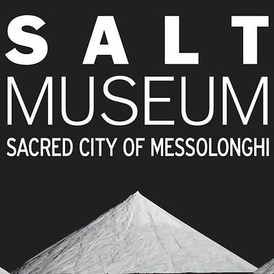 μουσείο άλατος