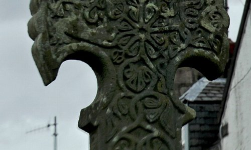 Inveraray Cross