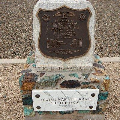The Jewish War Veterans Memorial