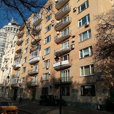 Улица Малая Бронная, Пресненский район, Москва.