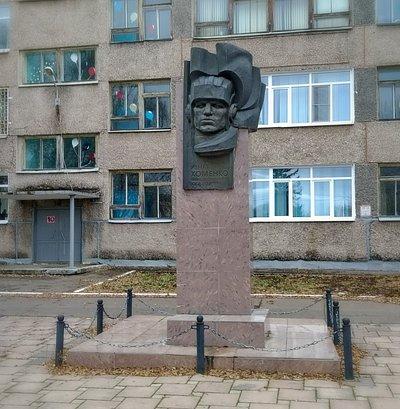 Памятная стела И. С. Хоменко