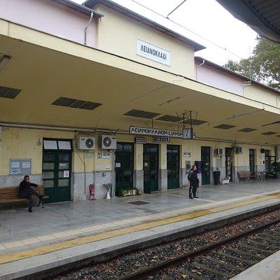 Lianokladi Train Station - Lamia, Greece