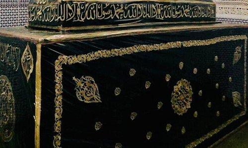 The Zawiya