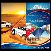 Certified Tourism LLC Dubai