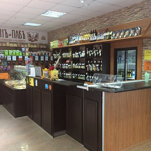 """Круглосуточный магазин-бар """"Игристый 24"""" с разливным пивом."""