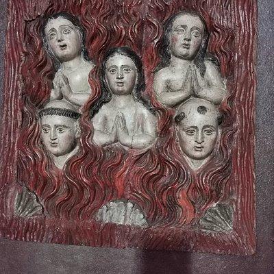 Las Ánimas del purgatorio.