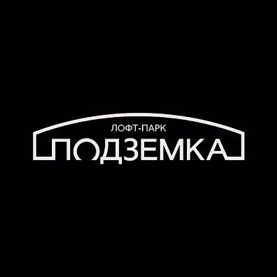 Арт-пространство под землёй в 2х минутах ходьбы от ст. метро Заельцовская на 5000 кв.м! По вопросам сотрудничества звоните: 286-25-25