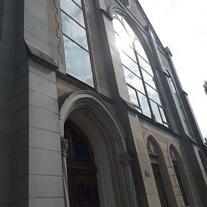 Kostol Equippers Friedenskirche