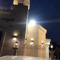 مسجد موزة سالم