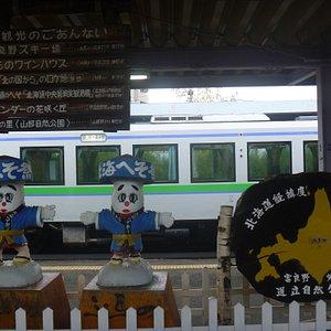 富良野駅ホーム上
