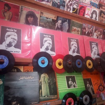Records store for sale vinyls & casette & vhs & turntables&T-shirts & Possters
