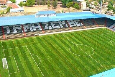 Stade du Tout Puissant Mazembe