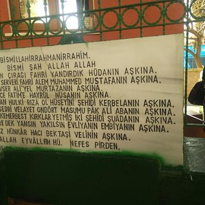 Mansur Ali Baba Türbesi 4