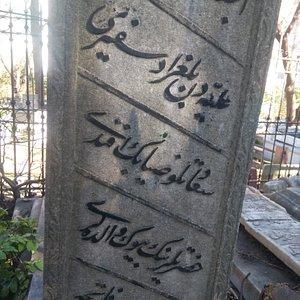 Mansur Ali Baba Türbesi 12