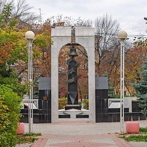 Мемориал воинам-интернационалистам
