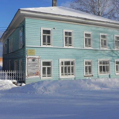 Центр традиционной народной культуры (зима)