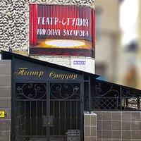 Вход в театр с улицы Глазунова
