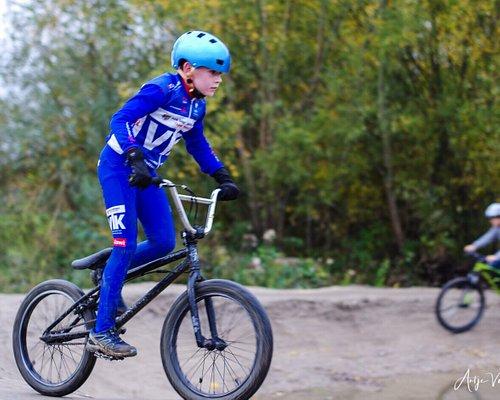 Stadtwerke Bikepark