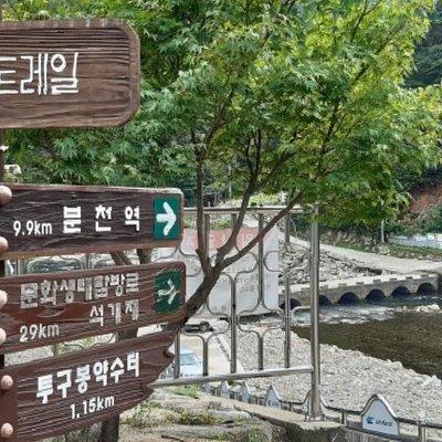 Seungbu Station