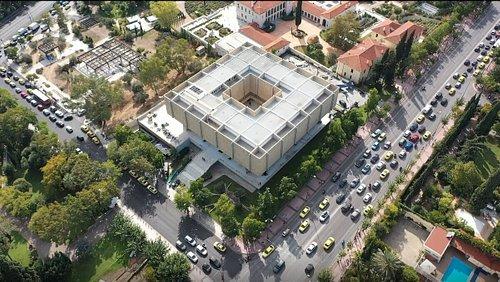 Αεροφωτογραφία Μουσείου