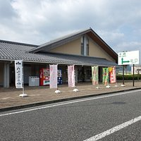 Hikami Parking Area