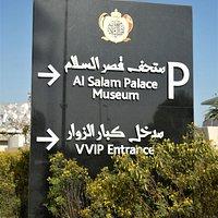 Al Salam Palace Museum