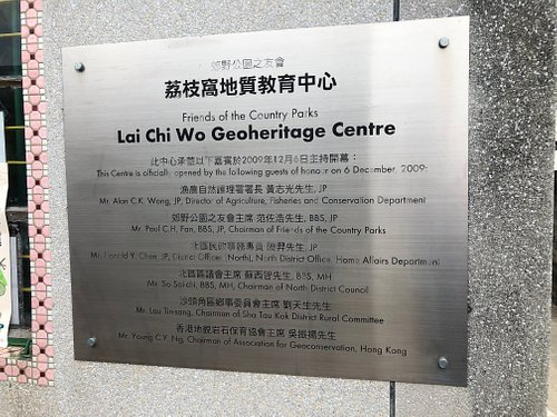Lai Chi Wo Geoheritage Centre - sign