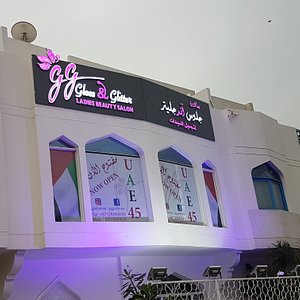 the salon from outside