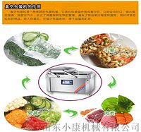 A vacuum packaging machine is a machine often used in food packaging. Food vacuum packaging can increase its storage time, prevent its deterioration, and make our food safer