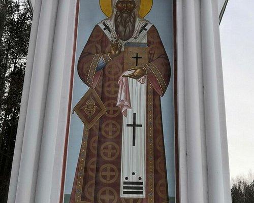 Изображение митрополита Московского святителя Алексия
