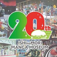 2021年7月23日に石ノ森萬画館は20周年を迎えます。 1月より様々な記念イベントを開催! 詳細は順次下記特集ページに公開していきます。 https://www.mangattan.jp/manga/20th
