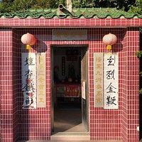 Pak Lap Wan  - temple