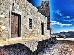 Ecclesiastical Museum Pandeli Castle Leros