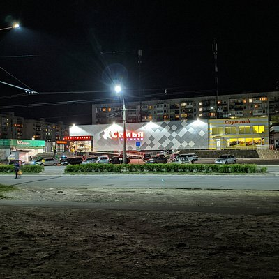 Semya Premium supermarket in Severodonetsk