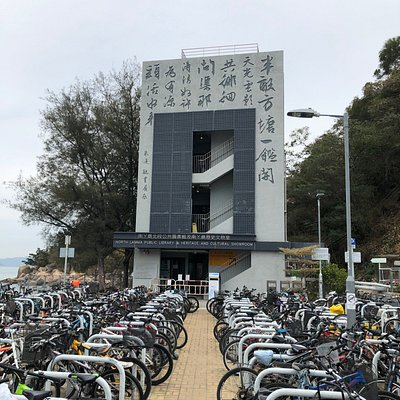 North Lamma Public Library & Heritage And Cultural Showroom