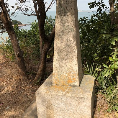 North Lantau Obelisk just north of the Tai O village