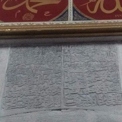 Yusuf Ziya Paşa Camii 7