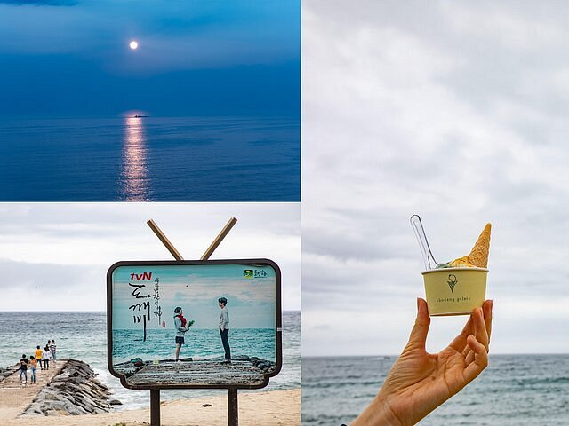 Things to do in Gangneung