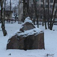 Пограничный камень