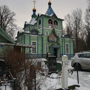 Серафимовское кладбище.