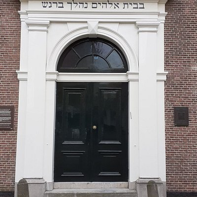 Beet David Synagoge (alkmaar)