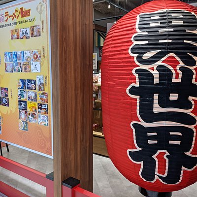 The interior of the food area reminds of the Show era, making the isekai (another world) lantern at the entrance a fitting decoration.