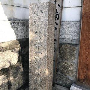 楠木家ゆかりの寺院