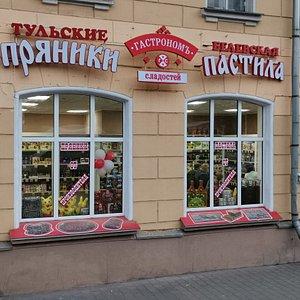 Магазин тульских сладостей и сувениров