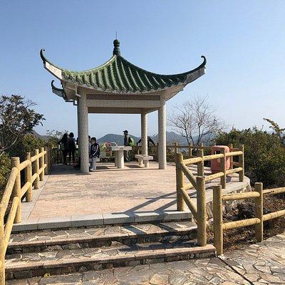 Ko Tei Teng Pavilion